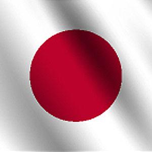 Origin · jp