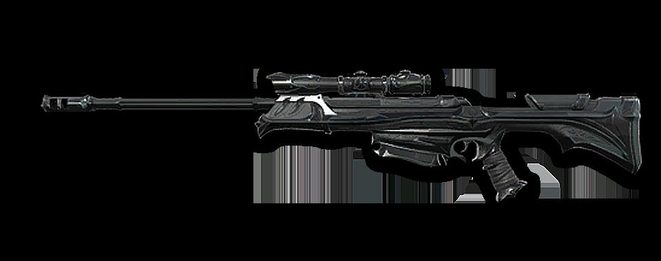 Reaver Operator · Variant 2 Black · Valorant weapon skin
