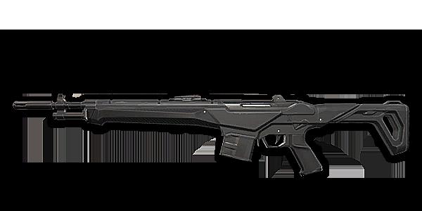 Valorant weapon · Guardian · Default skin