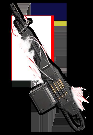Valorant weapon · Odin Heavies