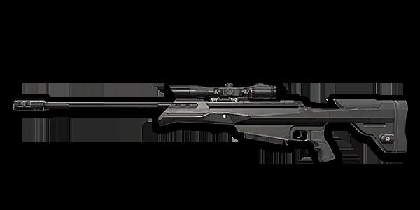 Valorant weapon · Operator · Default skin